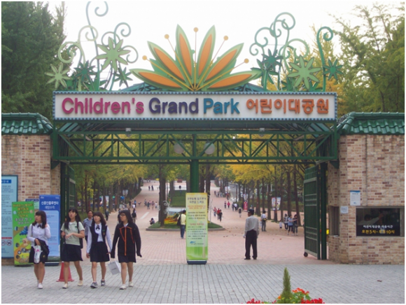 Children's Grand Park (creative commons)