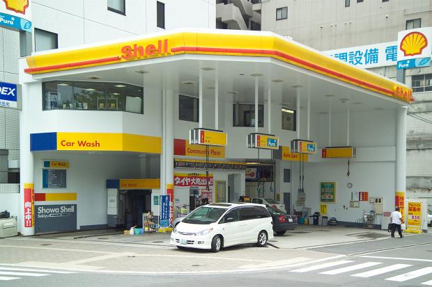 GasStationHiroshima